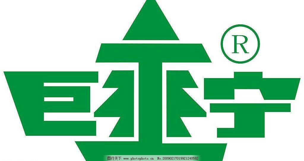 美树林橡木地板logo