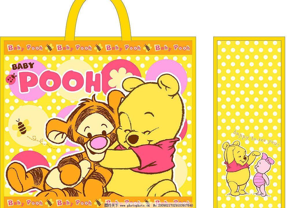 卡通动物 维尼熊 跳跳虎 卡通小猪 卡通图库 动物 矢量图库 ai 生物