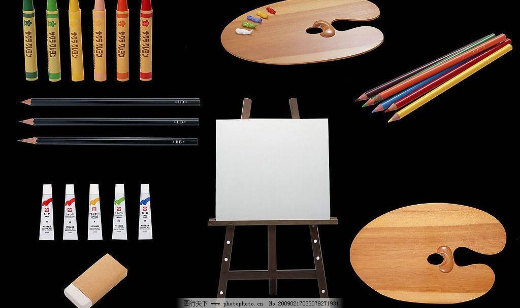 画具集 铅笔 蜡笔 画板 调色盘 颜料 橡皮 设计素材 源文件库