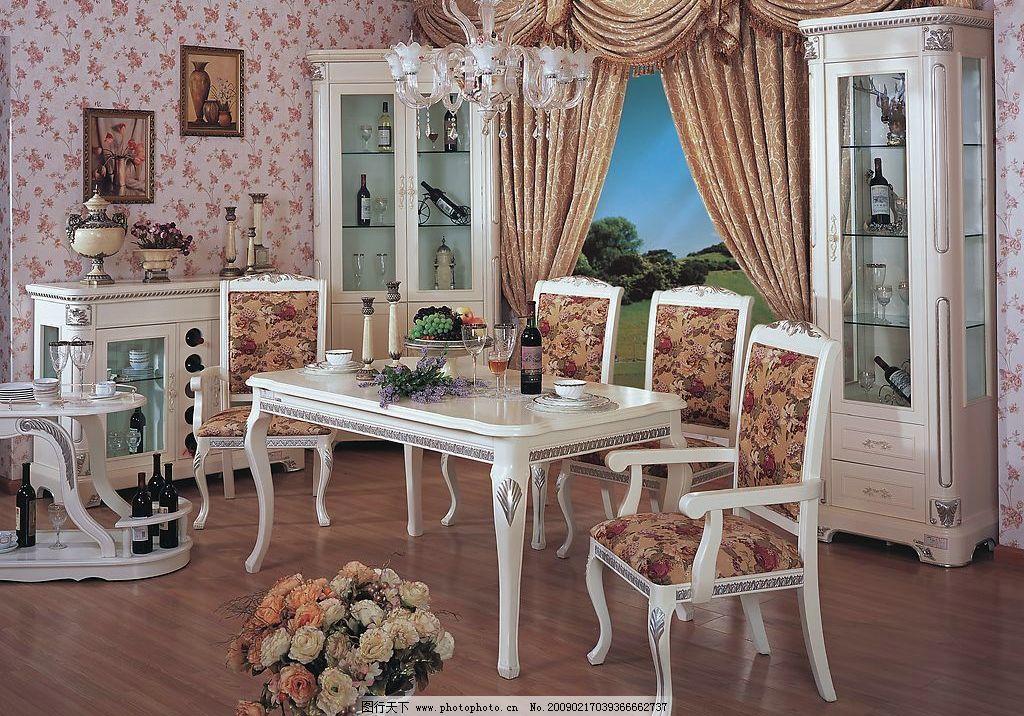 室内家居 欧式 家具 餐桌 板凳 水果 早餐 红酒 吊灯 壁柜
