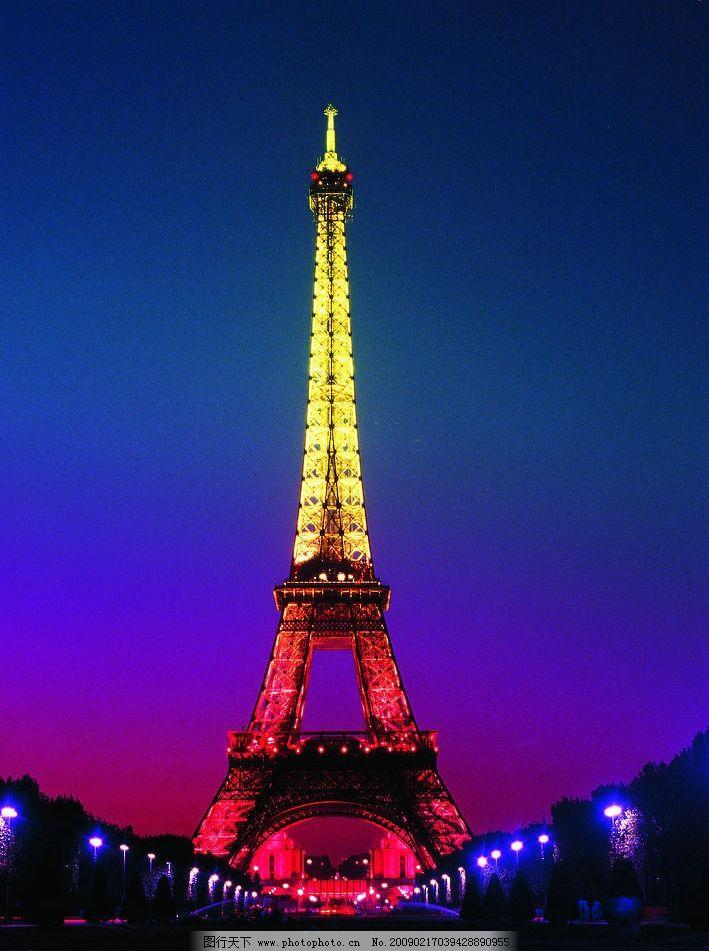 巴黎铁塔 法国名胜 晚上的巴黎铁塔 建筑园林 建筑摄影 摄影图库