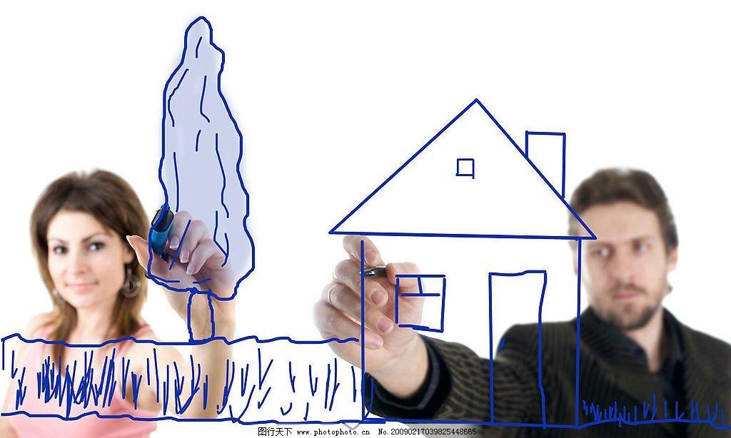 商务画图 商务白领 商务人物 商务素材 商务金融 摄影图库 300dpi jpg