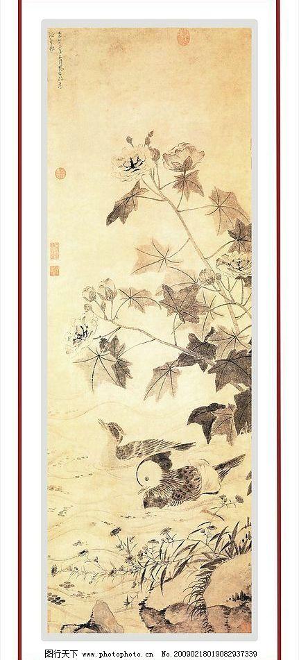 野鸭戏水图 野鸭 水墨画 梧桐花 梧桐树 芦苇 文化艺术 绘画书法 设计