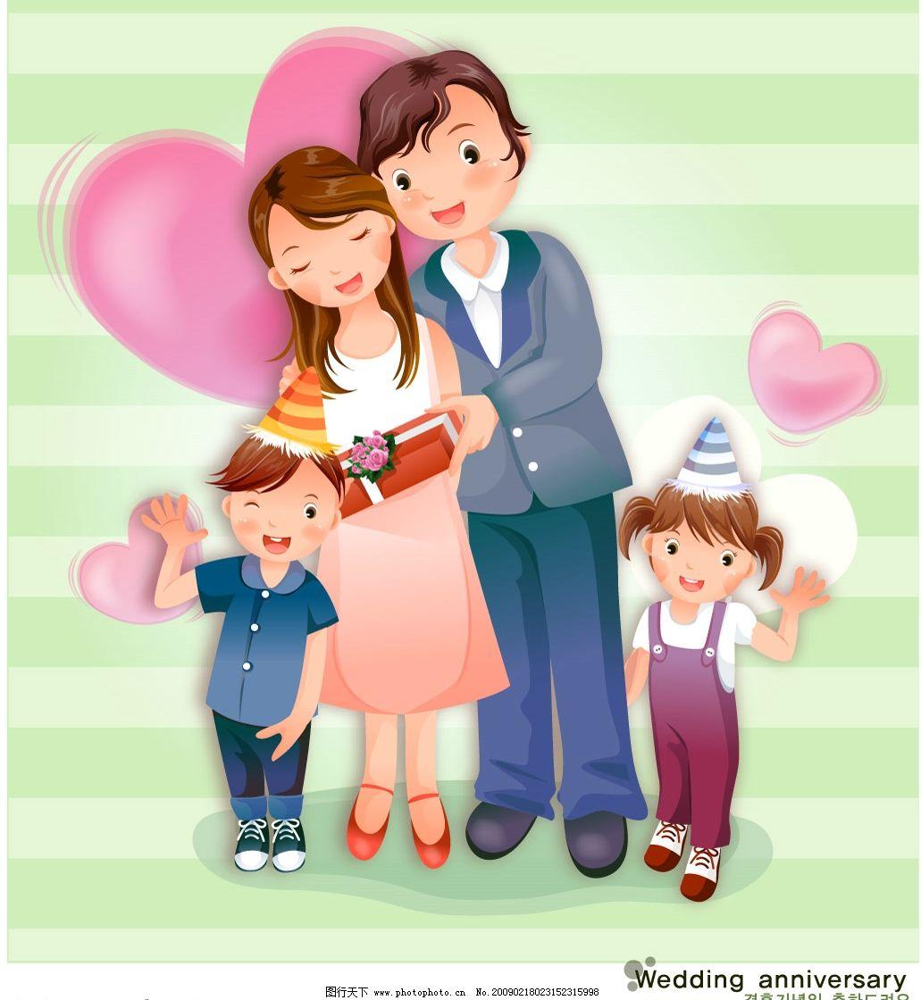 幸福家庭 幸福生活 快樂生活 一家人 家庭 心 兒童 父母 線條 矢量