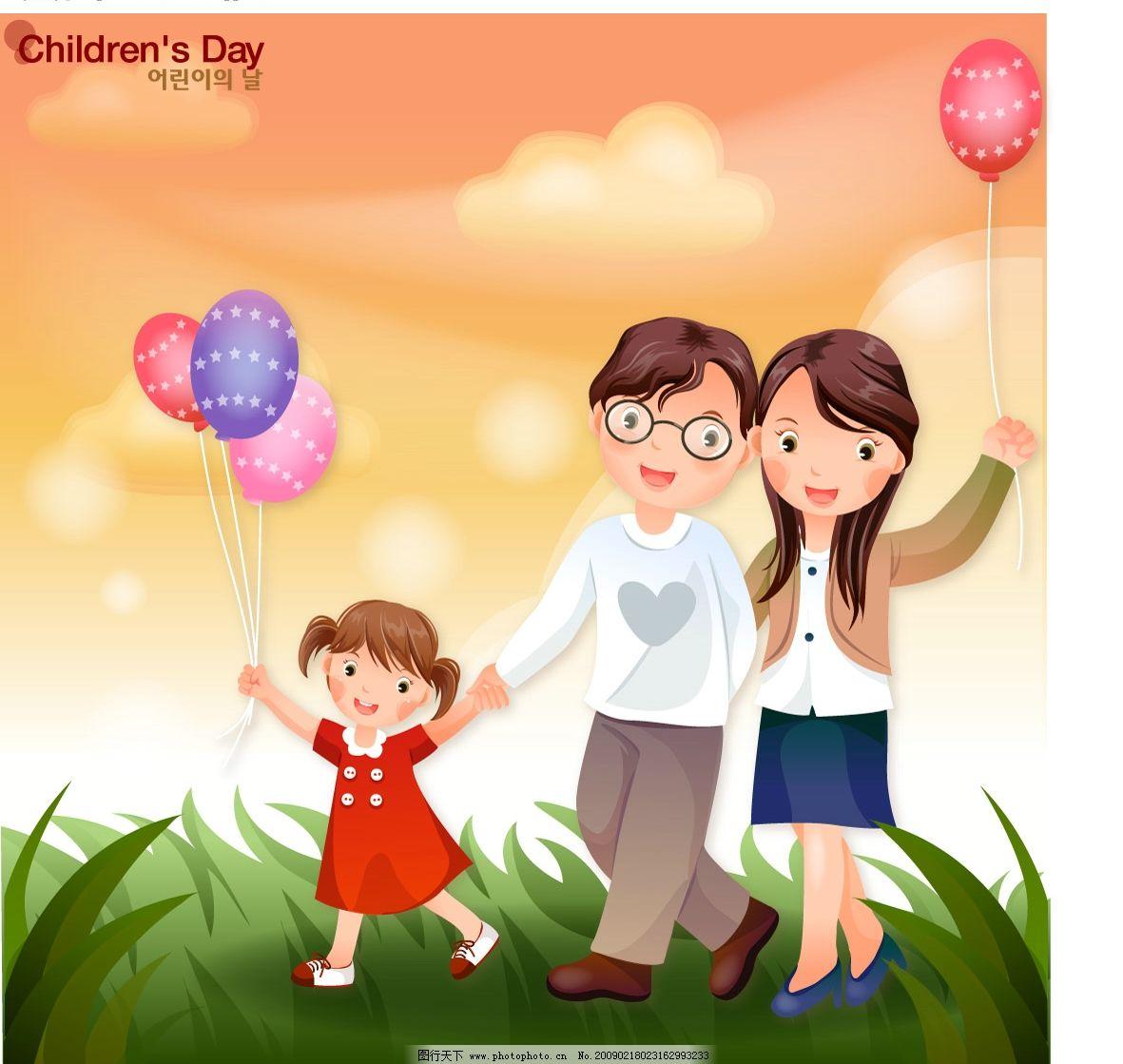 幸福家庭 幸福生活 快樂生活 一家人 家庭 父母 兒童 云彩 草地 矢量