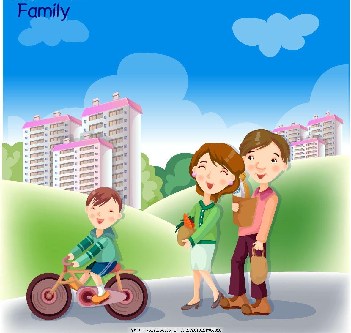 幸福家庭图片图片