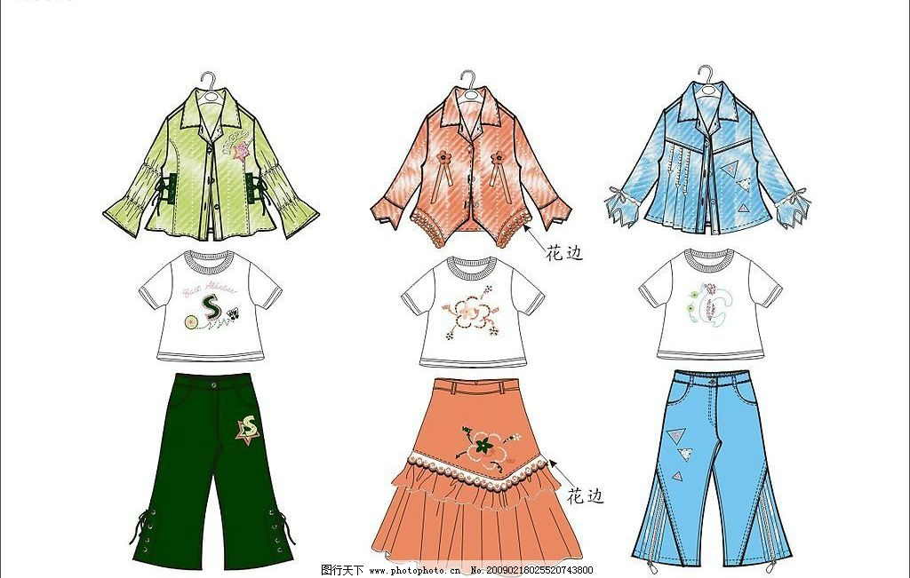 服装设计图片