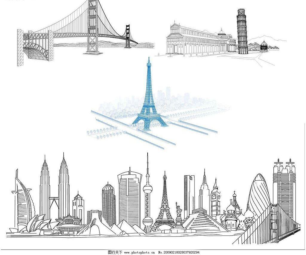 线描著名建筑物图片_建筑设计