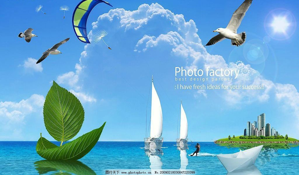 海上风景 帆船 树叶 环保 海鸥 风景 psd源文件 广告设计模板 国外