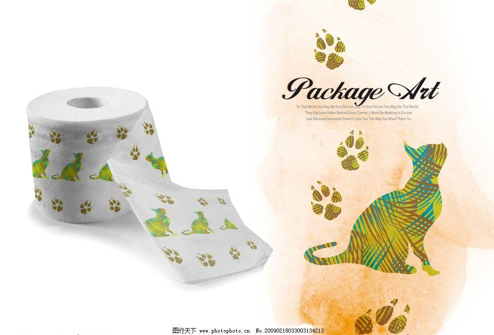 家居生活 抽象小猫 脚印卷纸包装图片