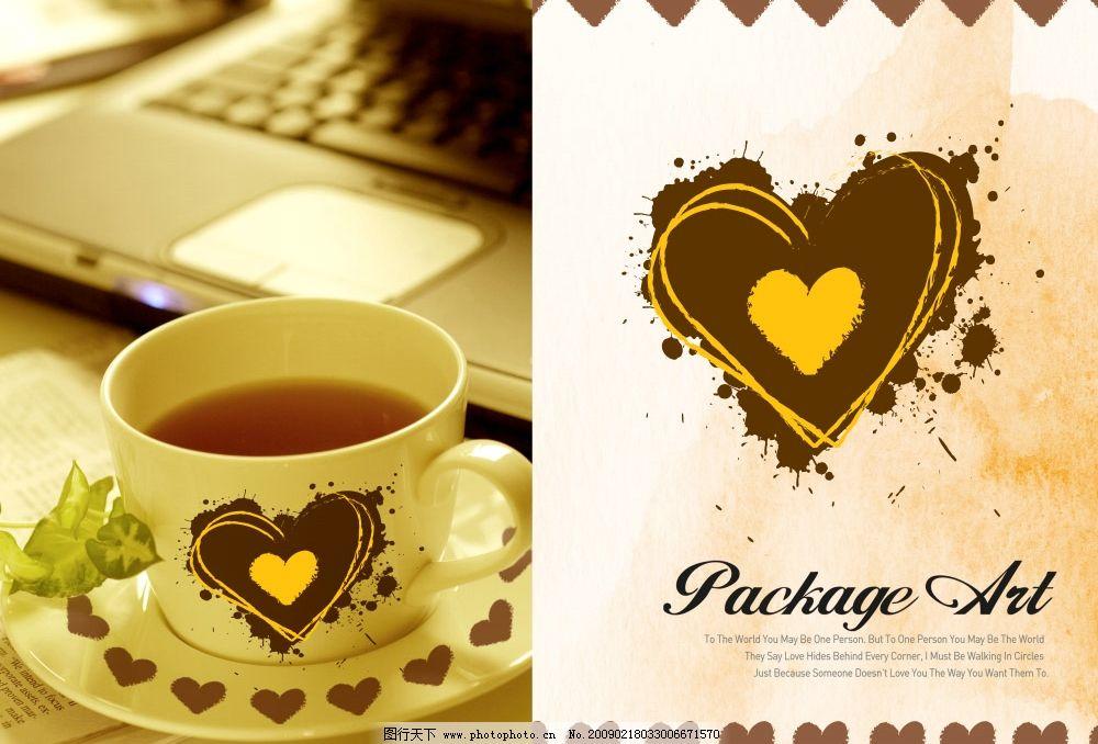 家居生活可爱心型图案咖啡杯图片