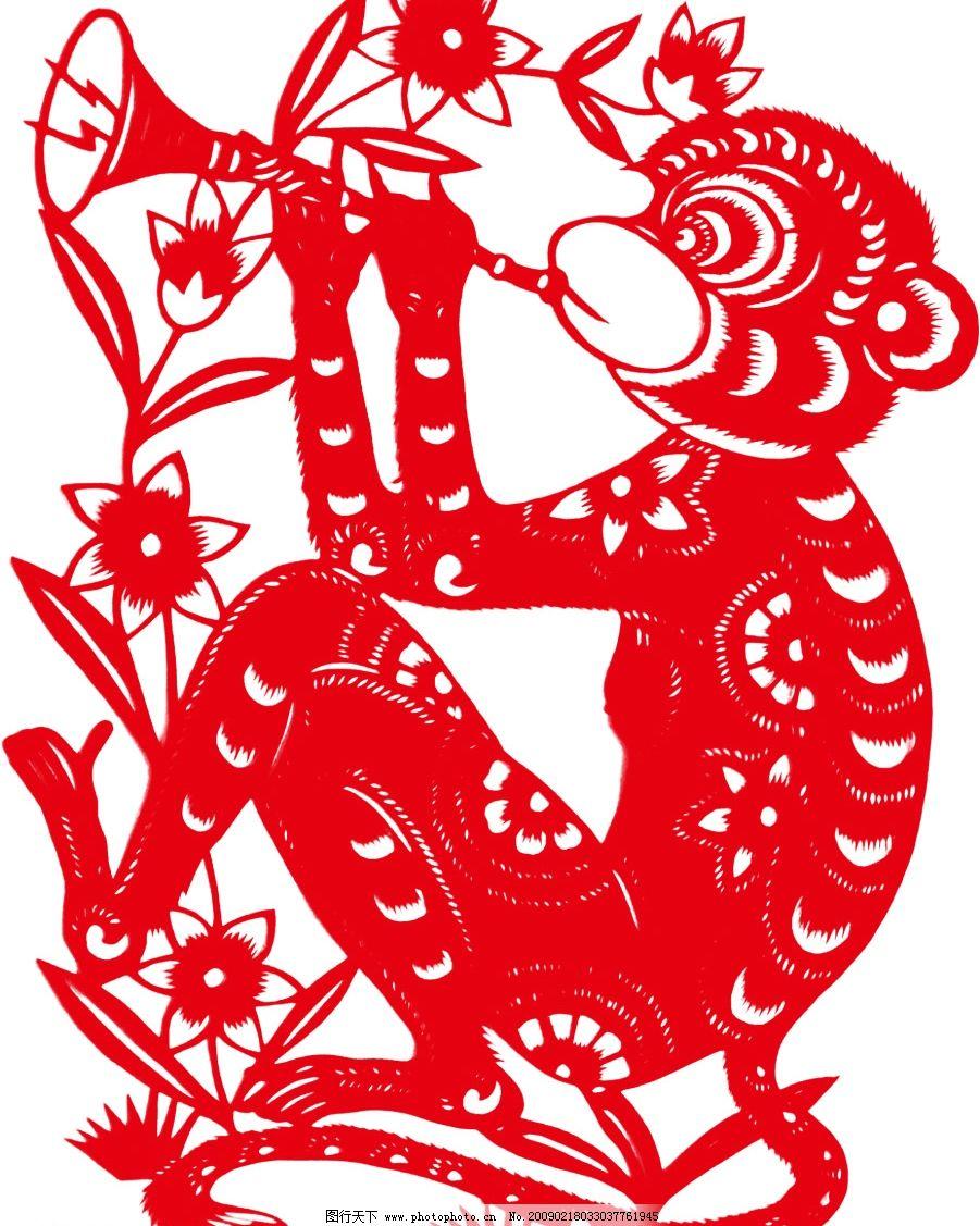 剪纸 十二生肖 猴 猴子 中国剪纸 民间剪纸 唢呐 吹唢呐 psd分层素材