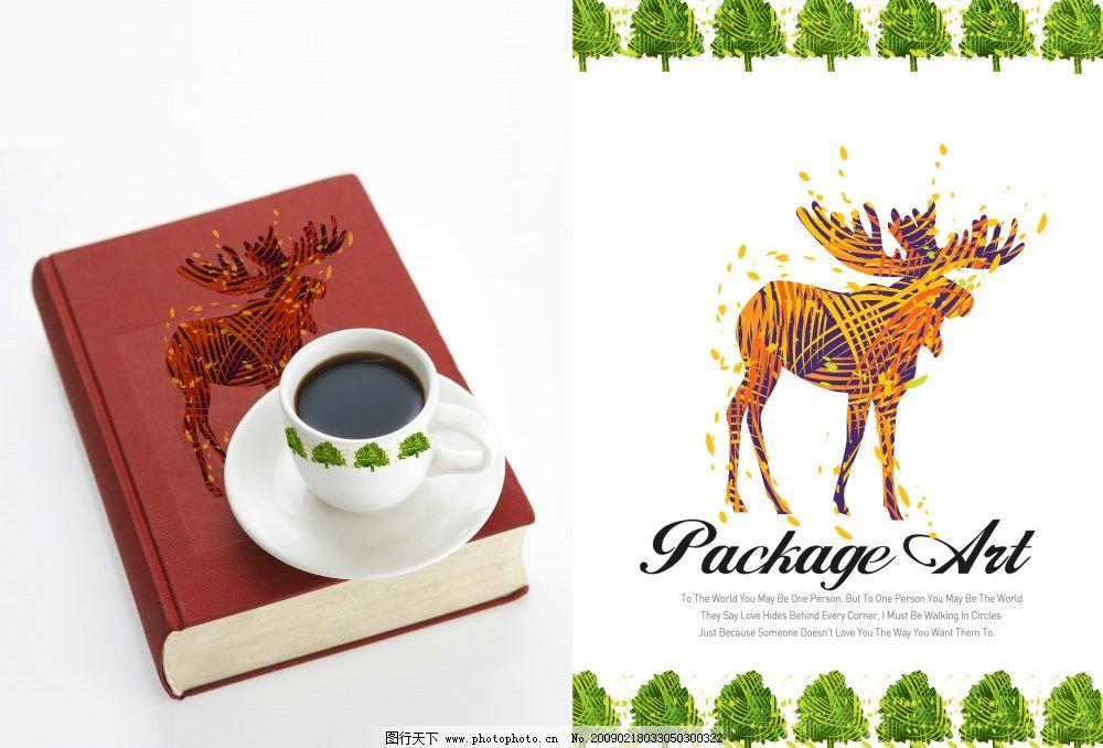 手绘绿色小树梅花鹿图案咖啡杯图片