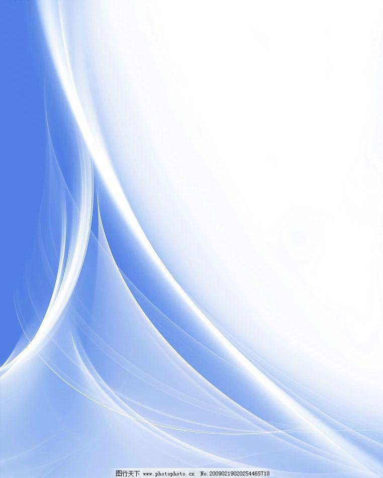 线条背景 梦幻 背景 花纹 底纹 纹理 合成 线条 底纹边框 背景底纹 设