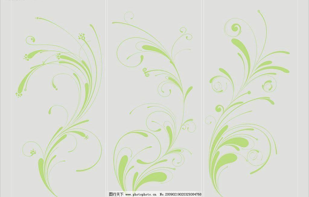 花纹 水印花纹 底纹边框