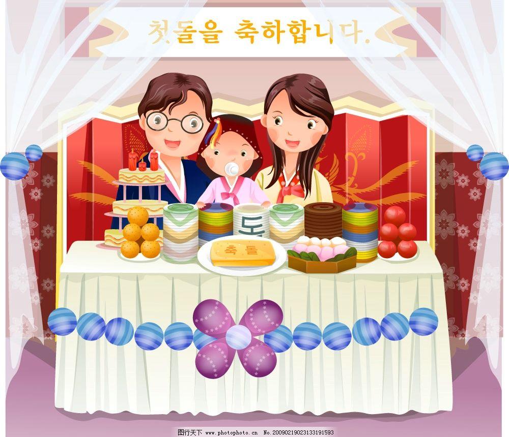 幸福家庭 幸福生活 快樂生活 快樂一家 一家人 兒童 父母 食品