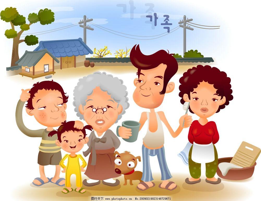 幸福家庭 幸福生活 快樂生活 一家人 快樂一家 老人 兒童 小狗 樹木
