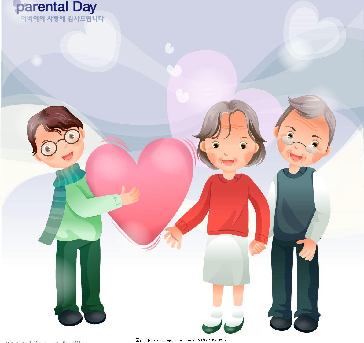 幸福家庭 幸福生活 快乐生活 老人 情侣 心 星光 线条 矢量图库 矢量