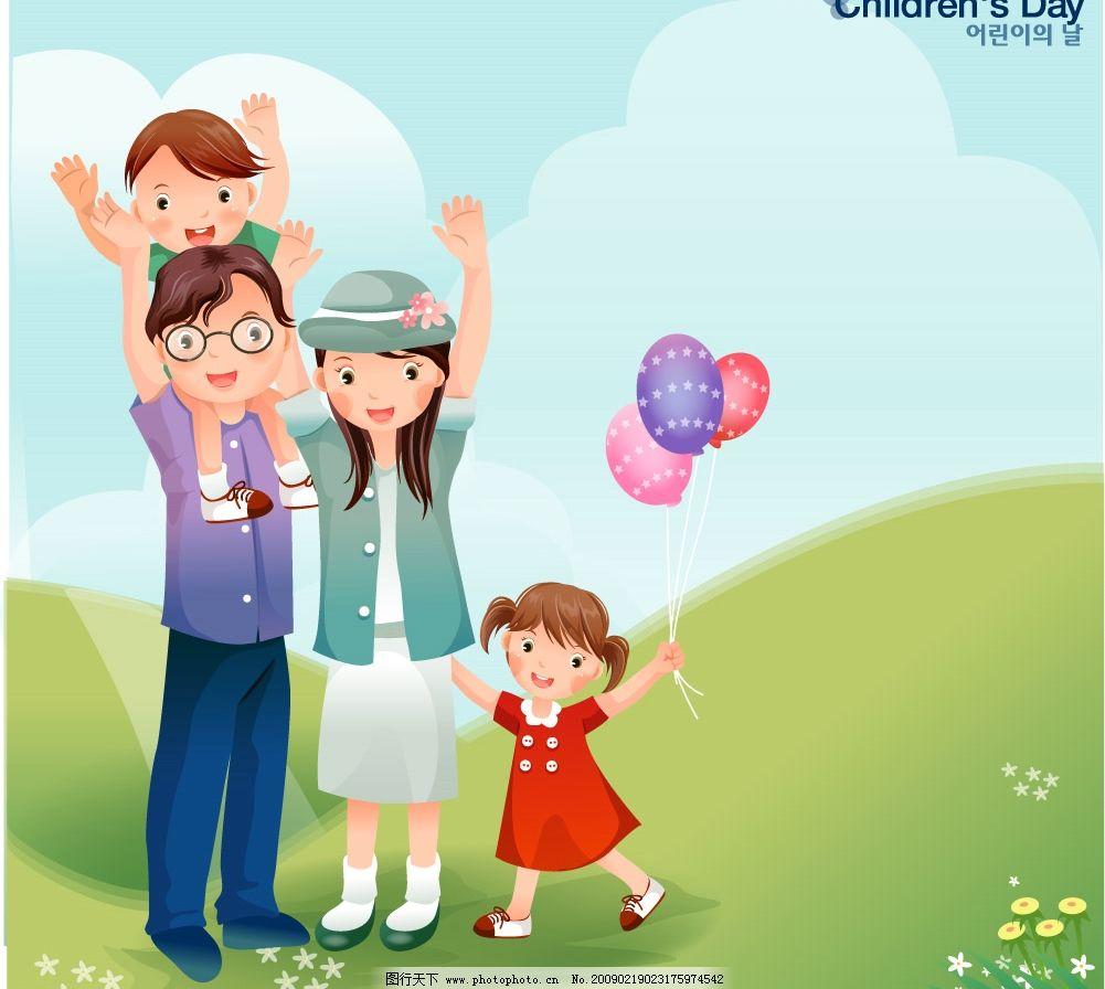幸福家庭 幸福生活 快樂生活 一家人 快樂一家 父母 兒童 氣球 白云