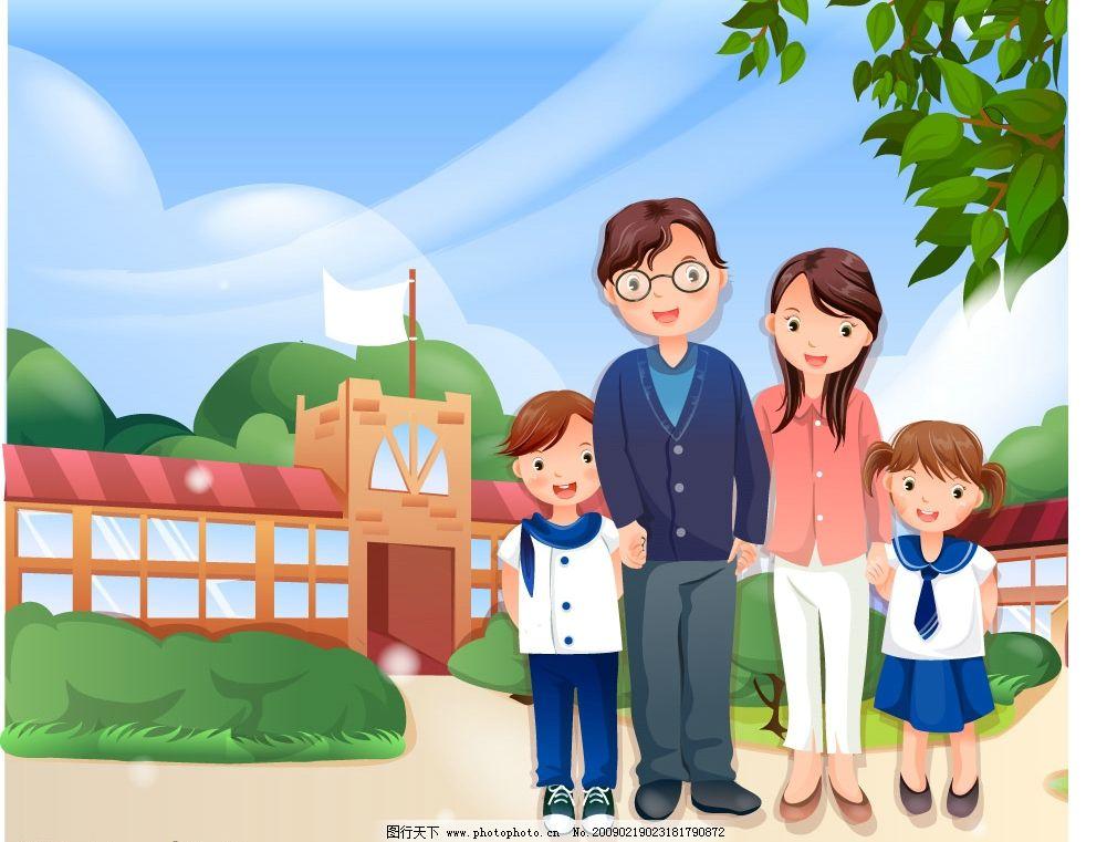 幸福家庭 幸福生活 快乐生活 快乐一家 一家人 家庭 树木 星光 光线