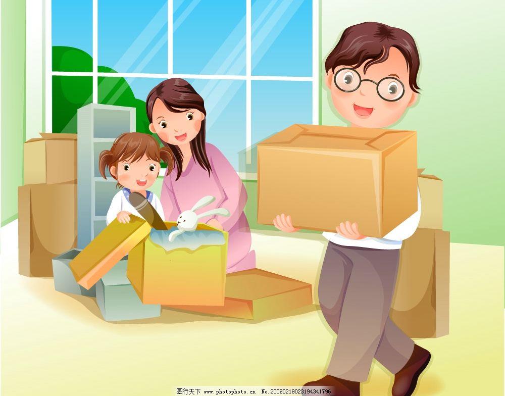 幸福家庭 幸福生活 快樂生活 一家人 快樂一家 父母 兒童 光線