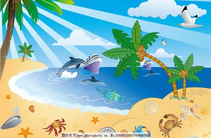 矢量海景 鱼 螃蟹 海贝 椰子树 沙滩 船 海豚 海星 海水 波浪