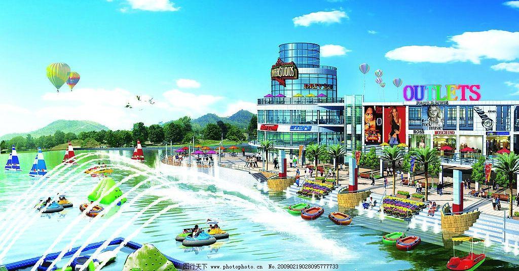 房产效果图 房产 湖 游乐园 环境设计 建筑设计 设计图库 72dpi jpg