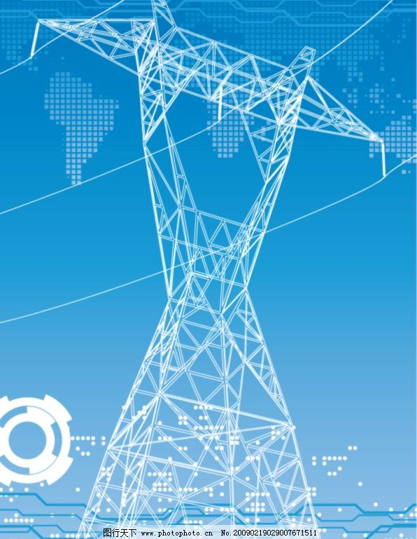 输电线路铁塔图片