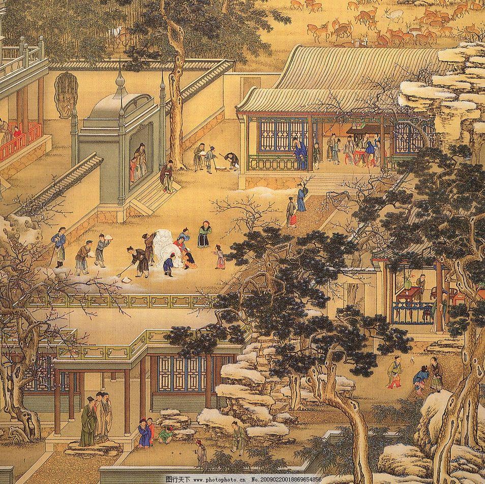 古画 工笔画 庭院 扫雪 树木 人物 花草 文化艺术 传统文化 设计图库