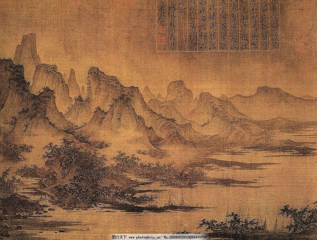 设计图库 文化艺术 绘画书法  传世山水国画 传世 山水 高清 古画图片