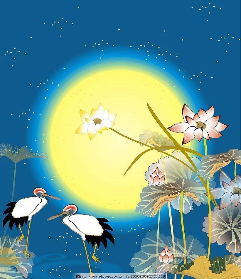 鹤与荷花 月亮 夜色 自然景物 生物世界 文化艺术 绘画书法 底纹边框