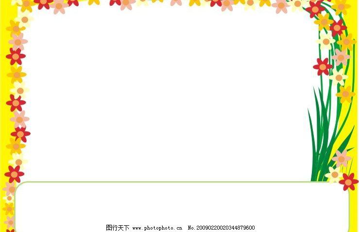 ppt 背景 背景图片 边框 模板 设计 相框 739_479