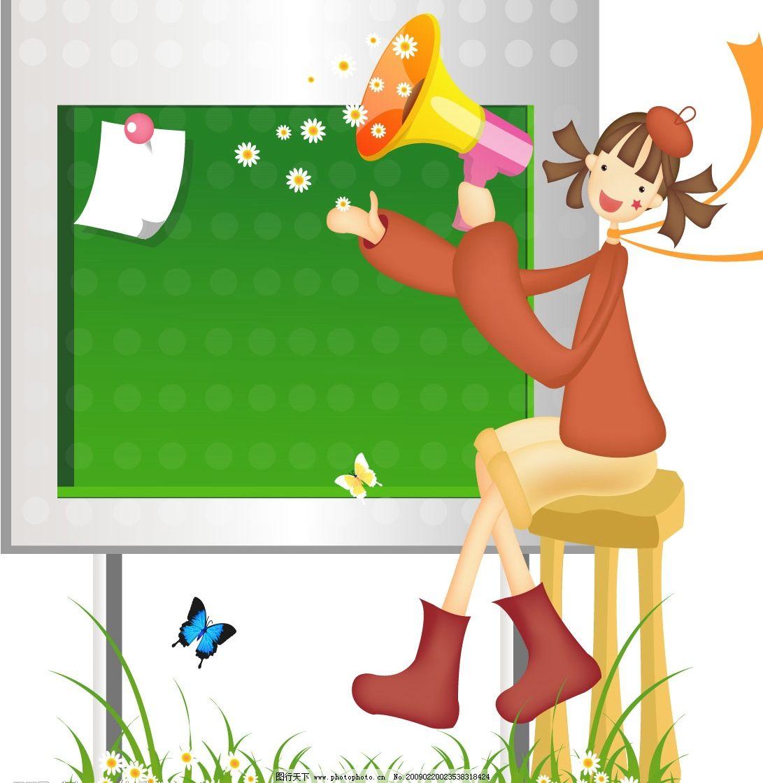 公告牌前的女孩 韩国 儿童 卡通 矢量素材 喇叭 矢量人物 矢量图库