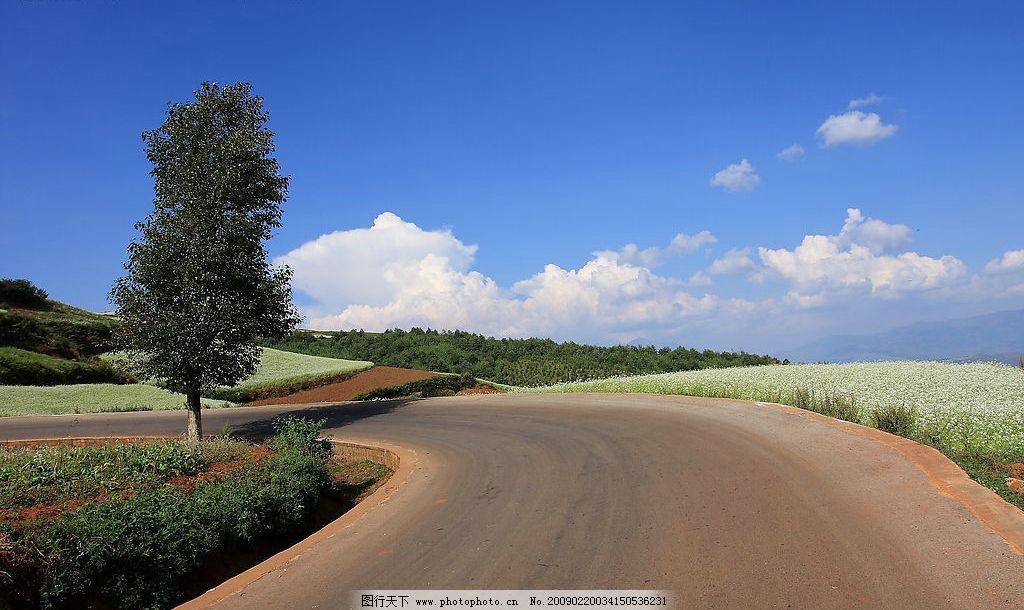 马路 蓝天 旅游摄影 自然风景 摄影图库 350dpi jpg