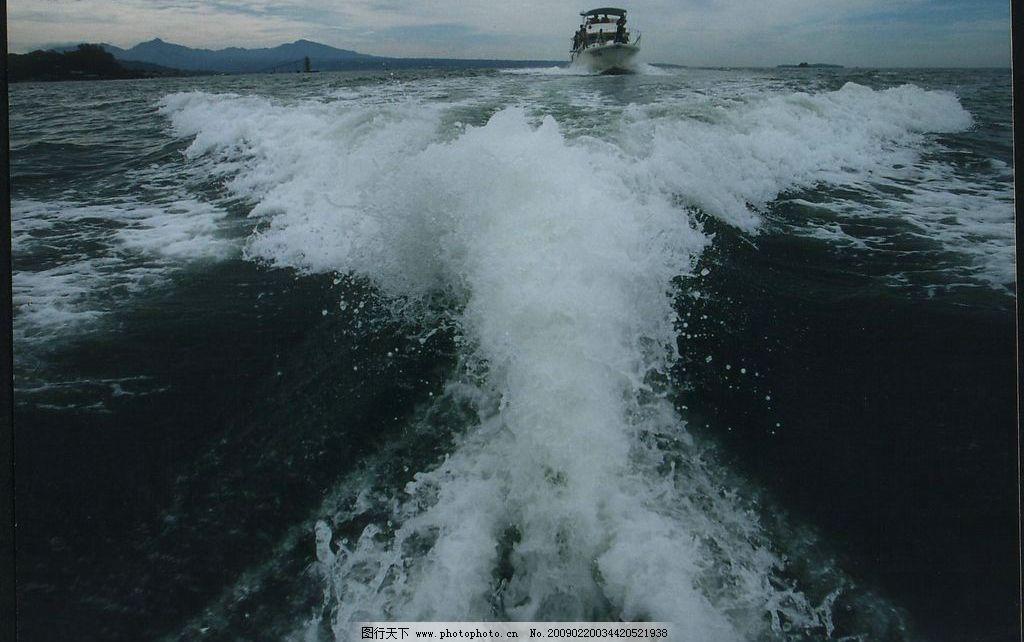 浪花 船只 自然景观 山水风景 摄影图库 300dpi jpg