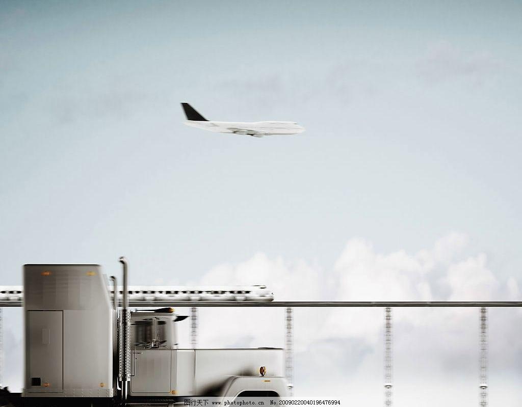 飞驰中的飞机火车汽车图片