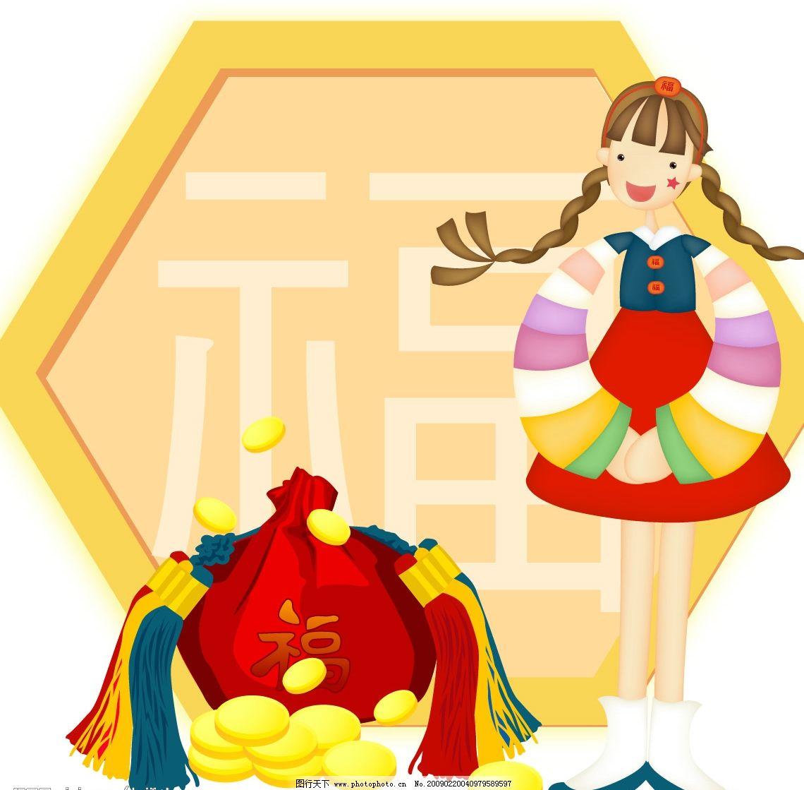 韩国女孩子 韩国 儿童