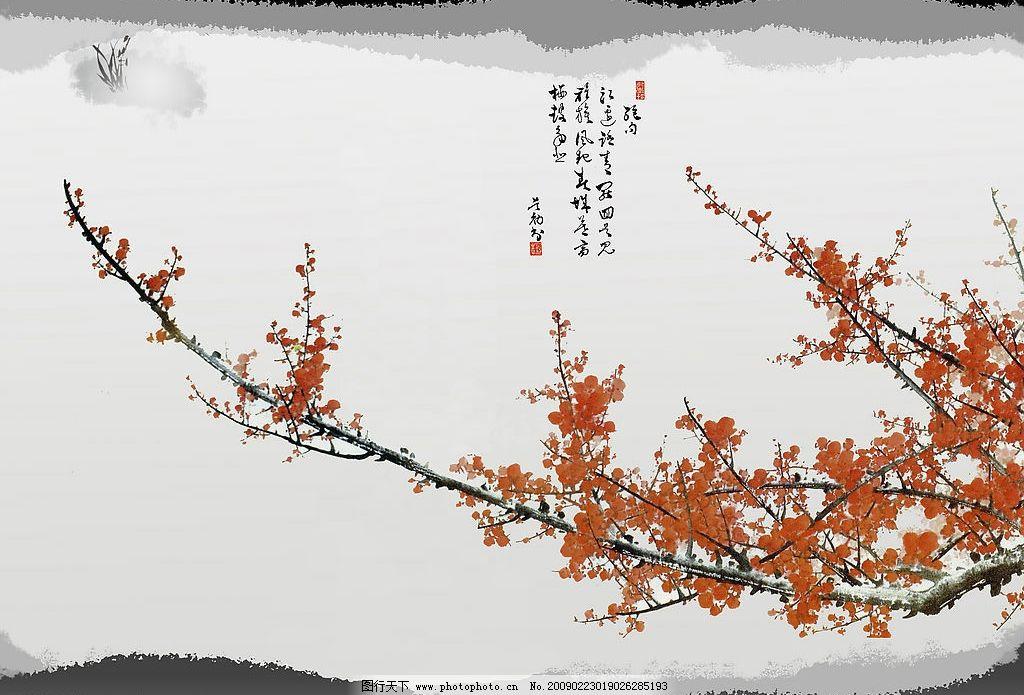 梅花 国画 国画梅花 文化艺术 绘画书法 设计图库 300dpi jpg