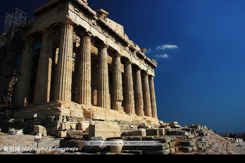 雅典卫城 帕特农神庙 古希腊 祭祀场所 古代建筑 文化艺术 美术绘画
