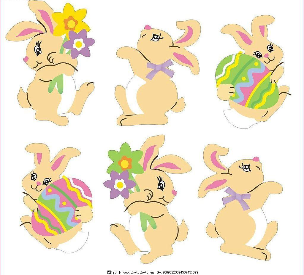 小白兔笔画 动物