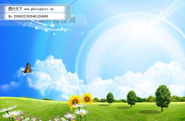 清新淡雅的图片草地梦幻风景