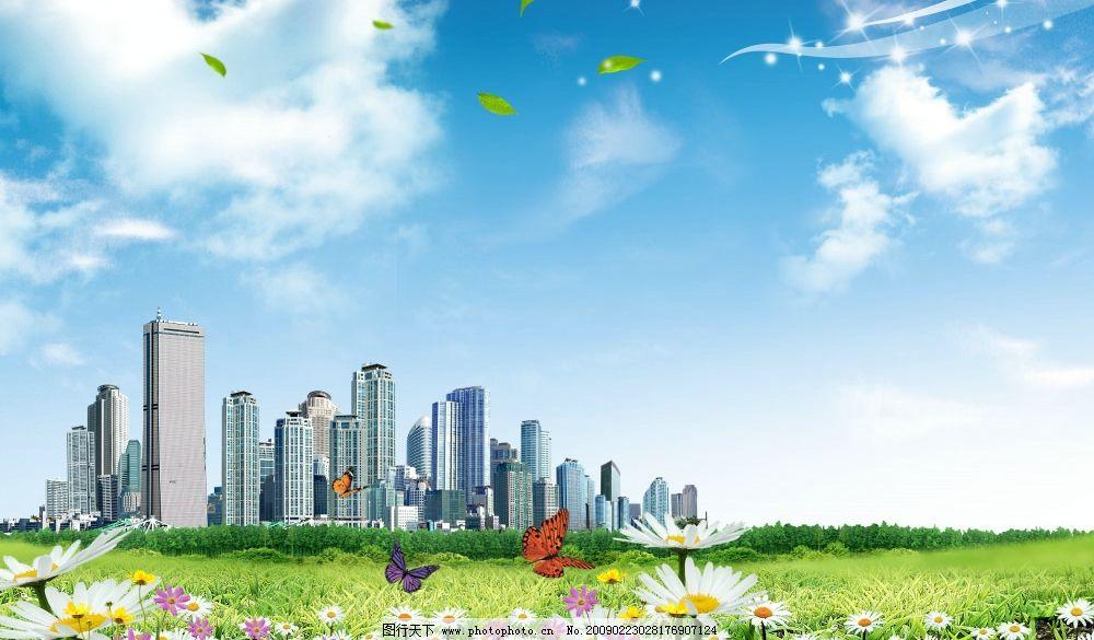 建筑风光模板2图片