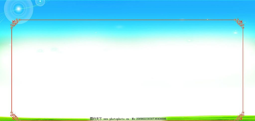 ppt 背景 背景图片 边框 模板 设计 相框 1024_486