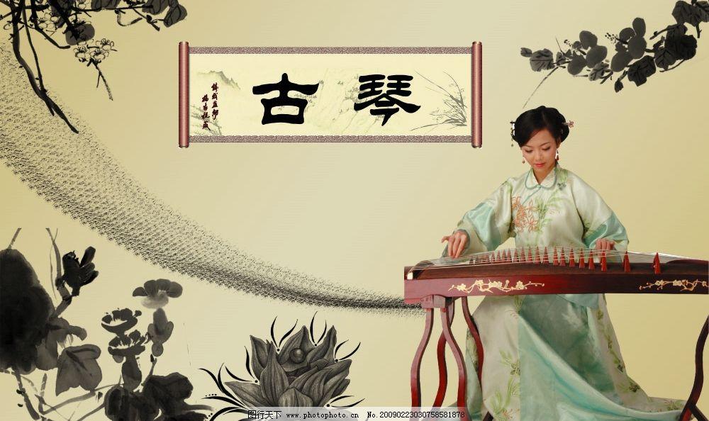 古典美女 女人 古代美女 花 笔刷 琴 古琴 梅花 树枝 画轴承
