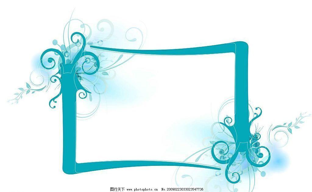 边框像框 花纹 边框 像框 叶子 蓝色 源文件库 300dpi psd