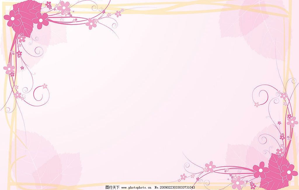 边框 花纹 小花 叶子 粉红 源文件库 像框