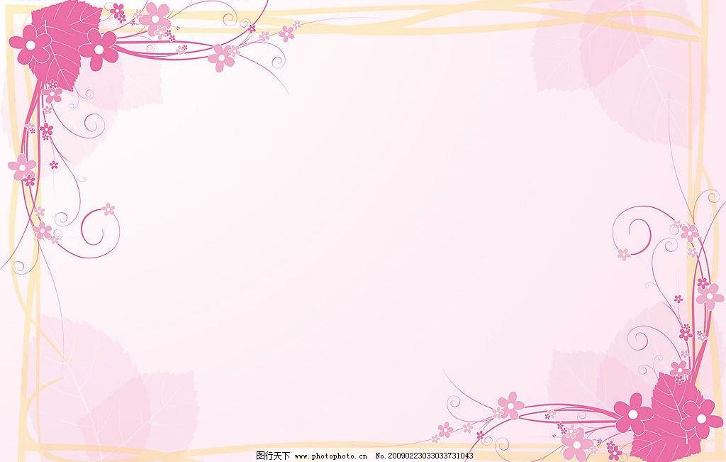 ppt 背景 背景图片 边框 模板 设计 相框 1024_651