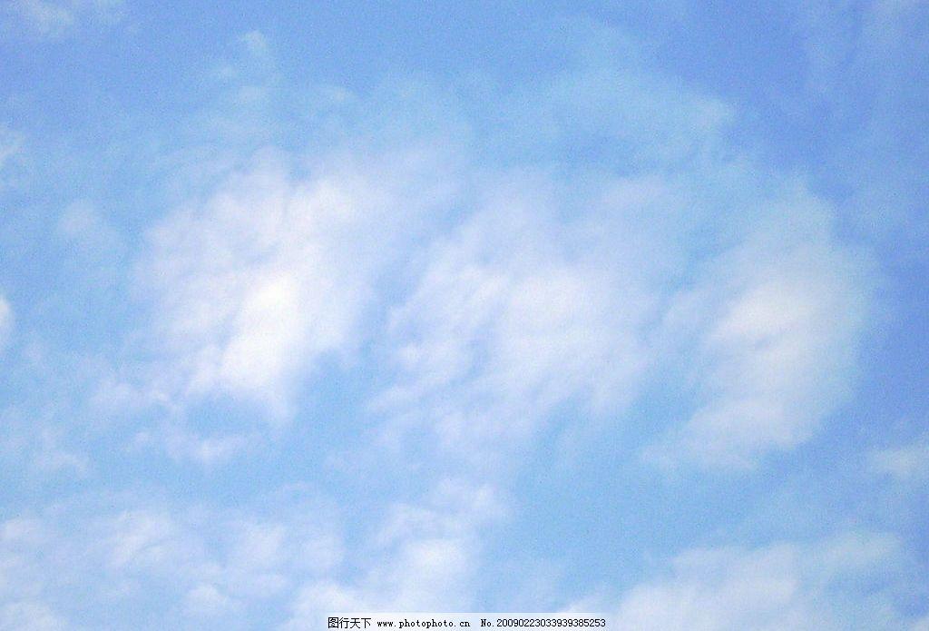 蓝天白云 冬天 摄影 天空 白云 蓝天 云朵 冬季 天 云团 照片 素材