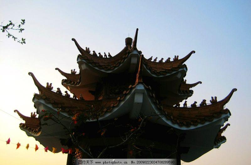 亭子 亭 飞檐 古建筑 中国 中国风 夕阳 自然景观 建筑景观 摄影图库