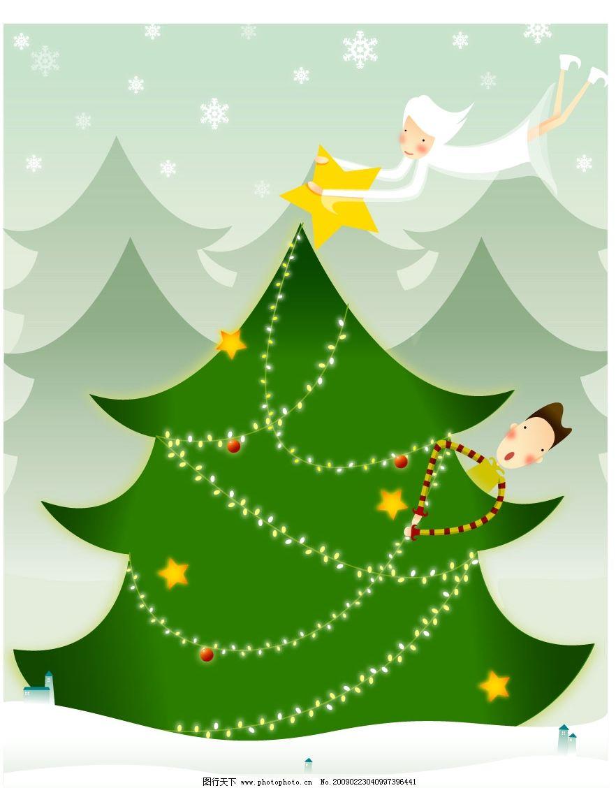圣诞树 韩国 儿童 卡通 矢量素材图片